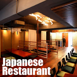 Japanese Restaurant PART7 Architecture